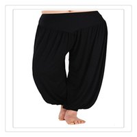 Wholesale yoga wholesalers - Outdoor Wear Yoga Pants Womens Modal Cotton Lady Soft Yoga Sports Dance Harem Pants Belly Dance Yaga Wide Pants Trousers Exercise Wear