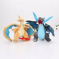 Wholesale Stuffed Animals For Ems - 23-25cm Plush Toys Cartoon Charizard Stuffed Animal Dragon Dolls Gifts Great for kids EMS