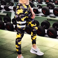 Neue Frauen Sexy Bodycon Hose Sporting Leggings Fitness keucht Training Slim Legging Hohe elastische Linien Dry Quick Camo Pants