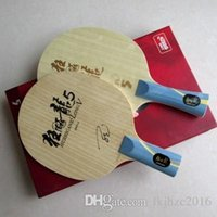 Wholesale Dhs Blades - Free Shipping,Dhs Hurricane long table tennis ball base malong table tennis ball base plate carbon blade racket pingpong