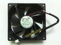 Wholesale Dual Ball Bearing - genuine RUILIAN SCIENCE 9025 DC12V 0.16A RDL9025S 90*90*25MM 2 line refrigerator fan