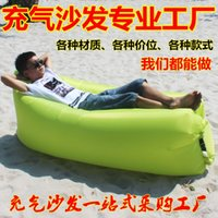 Wholesale Inflatable Sofa Air Bed Air Lounger Chair couch Banana Sleeping Bag Mattress Seat Couch Camping Laybag lazy bag Hammock camping
