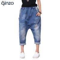 Wholesale Harem Capri Woman Pants - Wholesale- Women's casual loose elastic waist harem cross pants Vintage patchwork washed denim drop crotch crop jeans Capri