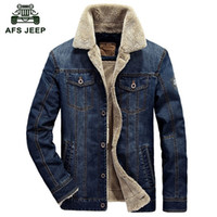 Wholesale style men jacket fur - 2016 New Winter Mens Fashion AFS JEP Men Denim Jacket Eur Style Casual Fur Thick Jeans Blazer Plus Velvet Outwear Coat Size 4XL