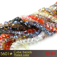 Wholesale Fimo Christmas - Jewelry Beads Making Machine Glass Cube Beads 8mm Plated color A5601 100pcs set fimo beads in bracelet