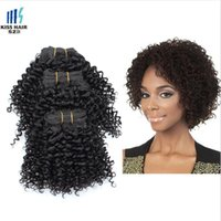 Wholesale Remy Afro Hair - 8 inch Afro Kinky Curly Hair Unprocessed Remy Human Hair Weave Short Bob Style 165g Brazilian Kinky Curly Virgin Hair Natural Black