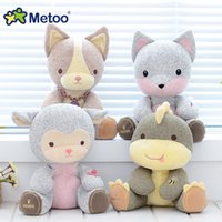 Wholesale Girl Sweet Teddy Bear - Wholesale- 9 Inch Plush Sweet Cute Stuffed Brinquedos Lovely Cartoon Baby Kids Toys for Girls Birthday Christmas Gift Animals Metoo Doll