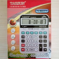 Mini calculatrice électronique Business Work Calculer Commercial Financial office business supplies 12 Digit Electronic Calculator and Button