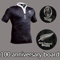 Wholesale Xxl Board Shorts - all Free shipping New Zealand 2017 blacks rugby jerseys 100th years anniversary board top quality men rugby shirts NZ blacks shirts jersey