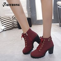 Wholesale Wooden Leather High Heels - 2017 Europe And The United States New Women'S Shoes With High-Heeled Casual Boots With A Thick Wooden Boots QIYHONG Brand