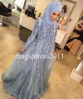 Wholesale Muslims Hijab Caps - African Muslim 2016 Sparkly Blue Evening Formal Dresses with hijab Mermaid Major Beaded Tiered Skirts Party Formal Gowns Celebrity Arabic
