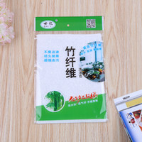 Wholesale Bamboos Wipes - Kitchen wipes washing dishes washing supplies bamboo fiber cleaning towels soft and comfortable non-stick oil