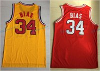 Wholesale Mixed Basketball Jersey - 1985 Maryland Terps University Jersey #34 Len Bias Men's 100% Stitched Embroidery Logos Basketball Jerseys Wholesale Mix Order Yellow Red