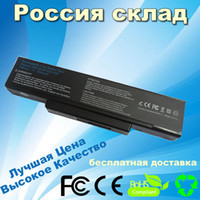 Wholesale Asus F3 Laptop Battery - Wholesale-6Cells Laptop Battery A32-F2 A32-F3 A32-Z94 A32-Z96 A33-F3 BTY-M66 BTY-M67 BTY-M68 CBPIL44 GC020009Y00 GC020009Z00 For Asus