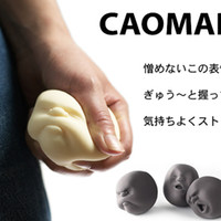 Wholesale Funny Face Movie - Wholesale- 2016 Caomaru Resin Funny Novelty Gift Japanese Vent Human Face Anti stress Ball Anti Stress Scented Toy Geek Gadget Vent A2