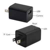 Wholesale Wifi Wall Charger Adapter Hidden Spy Camera P P P HD USB AC Wall Plug Adapter Cam with Motion Detection