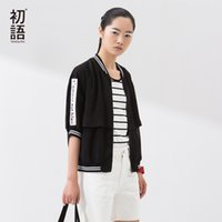 Wholesale Ladies Half Jackets - Wholesale- Toyouth 2017 New Arrival Summer Lady Jacket Coat Thin Whorl Half Sleeve Cardigan Women All-Match Short Wide-waisted Jacket