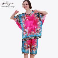 женщины с салон набор пижама оптовых-Wholesale- Top Sale Women Pajamas 2017 Summer Satin Pyjamas for Women Sleep Lounge Pijama Pants Sets Fashion 2 Piece Pajama Set 10217