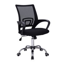Wholesale Modern Mesh Mid Back Office Chair Computer Desk Task Ergonomic Swivel Black New