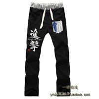 Wholesale Full Attack - Wholesale- Anime Attack on Titan Freedom wings LOVERS pure cotton pants casual trousers cosplay gift NEW Fashion