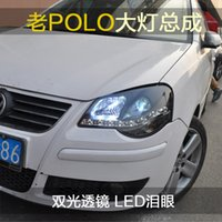 PARA XIushan SONAR dedicado ao Baltic Old AccFast / POLO Jinqing bifocal lens LED eye headlight assembly