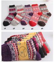 Wholesale Ladies Christmas Ankle Socks - Women Socks Winter Thermal Warm Crew Fashion Colorful Thick Socks Christmas Gift Winter Rabbit Wool Ladies Cute Socks 2017 NEW