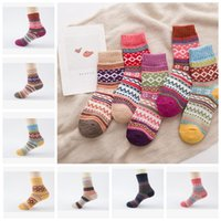 Wholesale women wool knee socks - Autumn Winter thick sock women sock Wool Socks Unisex Xmas Wool Cashmere Warm Thick Casual Multicolor Winter Socks KKA3267