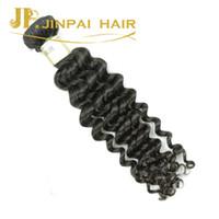 Wholesale Extension Sample Color - 100% Deep Wave Unprocessed Human Hair Extensions 1 PC Sample Brazilian Hair Bundle Different Textures Available