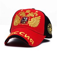 Wholesale Russia Gold Eagle Embroided Baseball Cap Sports Hip Hop Snapback Hats