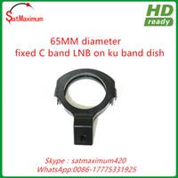 Wholesale band lnb - Free shipping 65mm LNBF holder for fixed c band LNB on ku offset dish