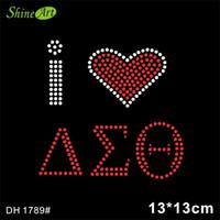 metal pavé cuentas de cristal al por mayor-Envío gratis I love AEO Rhinestone plantillas de diseño para camisetas delta sigma theta decoración DIY DH1789 #