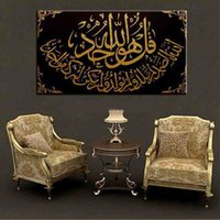 Wholesale Arabic Calligraphy Art Painting - golden black isramic wall arabic calligraphy paintings Koran wall Hand-painted oil painting canvas art modern Islam art