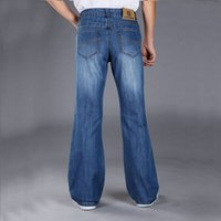 Wholesale Mens Flared Trousers - Wholesale-2016 Mens Blue Flared Jeans Trousers Long Wide Leg Bell Bottom Jeans Plus Size Flare Pants Bootcut Jeans For Men 27-38 MB16247