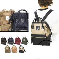 Wholesale Names Swimming - Japan high density nylon shoulder bag parachute cloth waterproof designer shoulder bag name brand nylon shoulder backpack