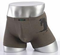 Distributors of Discount Mens Xl Designer Underwear   2017 Custom ...
