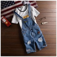 Wholesale Suspender Jeans Overalls - Wholesale-Suspenders Jeans male jumpsuits Male denim overalls men shorts Trousers pants summer bib knee length hole ripped jeans