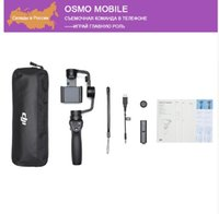 Wholesale Handheld Stabilizer - In Stock! Original DJI Osmo Mobile 3-Axis Handheld Stabilizer for smart phone with powerful camera stabilization