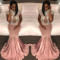 2017 High Neck Dusty Pink Vintage Mermaid Long Prom Dresses Long Cap Sleeve Lace Beaded Evening Dress Cheap Graduation Gowns