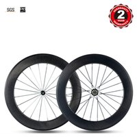 Wholesale Light Weight Carbon Wheels - New arrival 700c dimple surface carbon wheelset light weight dimple carbon wheels 50mm carbon road bike wheels