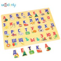 Wholesale Wholesale Russian Wooden Toys - Wholesale- Wooden Russian Alphabet Puzzles toys for children Montessori Board Learning letters Educational puzzle Toy Baby Kids Toys