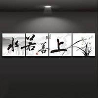 "Wholesale Best Wall Picture Frame - Framed 4 Panels Chinese Calligraphy Painting ""The best virtue is like water's"",Hand Painted Wall Deco Art Oil Painting Muliti Sizes 4p001"