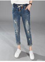 Wholesale Cheap Female Jeans - Wholesale- B1307 2017 new women haroun hole spring autumn waist Elastic waist jeans female students cheap wholesale