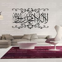 blessing quotes - 4003 Islam Wall Stickers Home Decorations Muslim Bedroom Mosque Mural Art Vinyl Decals God Bless Quran Arabic Quotes