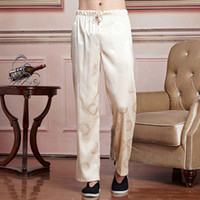 Wholesale Wushu Pants - Wholesale- Hot Sale Beige Chinese Male Satin Wushu Pants Men's Kung Fu Tai Chi Trousers Tai Chi Clothing Size S M L XL XXL XXXL 2519