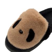 49514320e8a6d Blanc XiaGuoCai Maison Pantoufles Pantoufles Hiver Coton Tissu Couples  Plancher En Bois Hiver Chaud Peluche Chaussures pour Pantalon Unisexe (2) -2