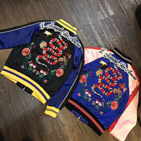 Fashion black silk jackets - Women s round collar striped lace decorative silk embroidered flower animal design fashionable long sleeve jacket