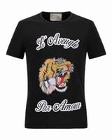 Wholesale Low Priced Men Tees - High quality low price gay boys mens summer Printing design mens short sleeve t-shirt tee