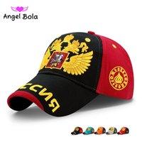 Wholesale Eagle Sky - Luxury couple baseball cap male ladies golden double-headed eagle cap cap sun hat outdoor sports hat