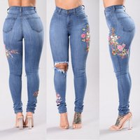 Wholesale Wholesale Clothing Skinny Jeans - Wholesale- Stylish Women clothes Ladies High Waist Hole Slim Skinny Floral print Jeans Button Stretch Pencil Denim Pants one pieces