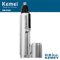 Wholesale Neck Clippers - Kemei KM-310A Men's Rechargeable Electric Nose Ear Face Neck Eyebrow Hair Mustache Beard Trimmer Shaver Clipper